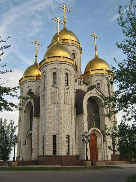 Church of All Saints. Mamayev Kurgan, Volgograd, Russia ...