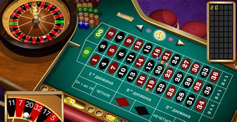 Онлайн казино Play Fortuna дарит игрокам щедрые бонусы за регистрацию и депозиты