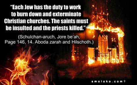 Jew World Order - Page 757 of 18848 - Muslim Terrorists ...