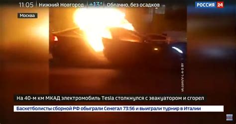 Tesla Model 3 fire in Moscow: What we know so far