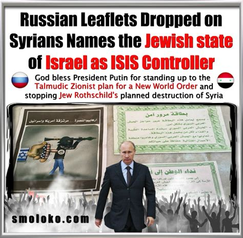 Russian Leaflet Dropped on Syrians Names the Jew as ISIS ...