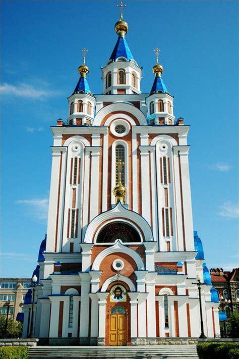 Khabarovsk city church. Russia. / Author: Jason Rogers ...