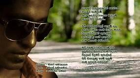 Kalaye Weli Thalawa Manawa Samaranayake - YouTube