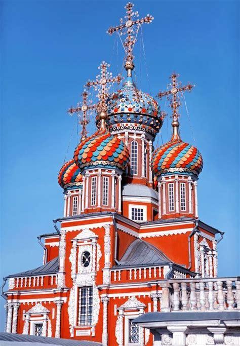 Stroganov Church in Nizhny Novgorod, #Russia. Yeah, it ...