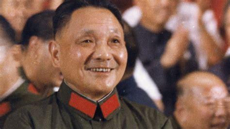22 July 1977: Deng Xiaoping returns to power in China ...