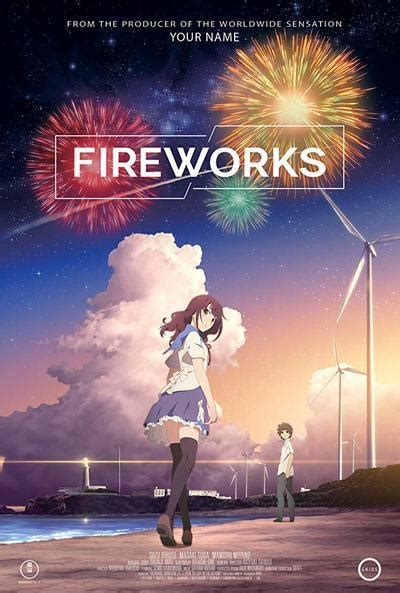 Fireworks movie review & film summary (2018) | Roger Ebert