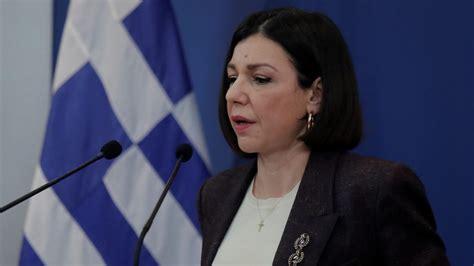 Δήλωση της Κυβερνητικής Εκπροσώπου - Απάντηση στον ΣΥΡΙΖΑ ...