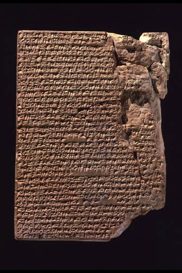 Yale Babylonian Tablets Archives - The Silk Road Gourmet