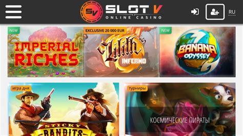 играть в слоты в онлайн казино