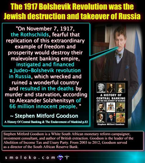 RUSSIA INVESTIGATING IF TSAR NICHOLAS II WAS KILLED AS ...