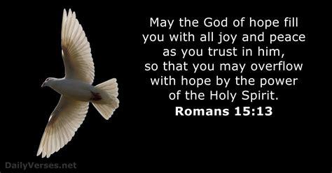Romans 15:13 - KJV - Bible verse of the day - DailyVerses.net