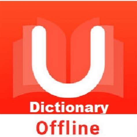 U-Dictionary - YouTube