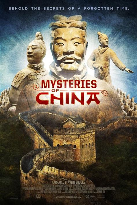 Imax: Mysteries of China movie information