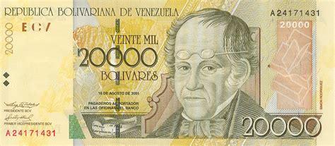 RealBanknotes.com > Venezuela p86a: 20000 Bolivares from 2001