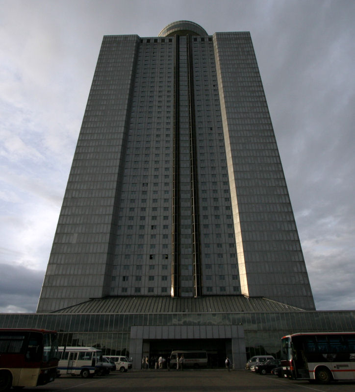 Yanggakdo International Hotel – Wikipedia