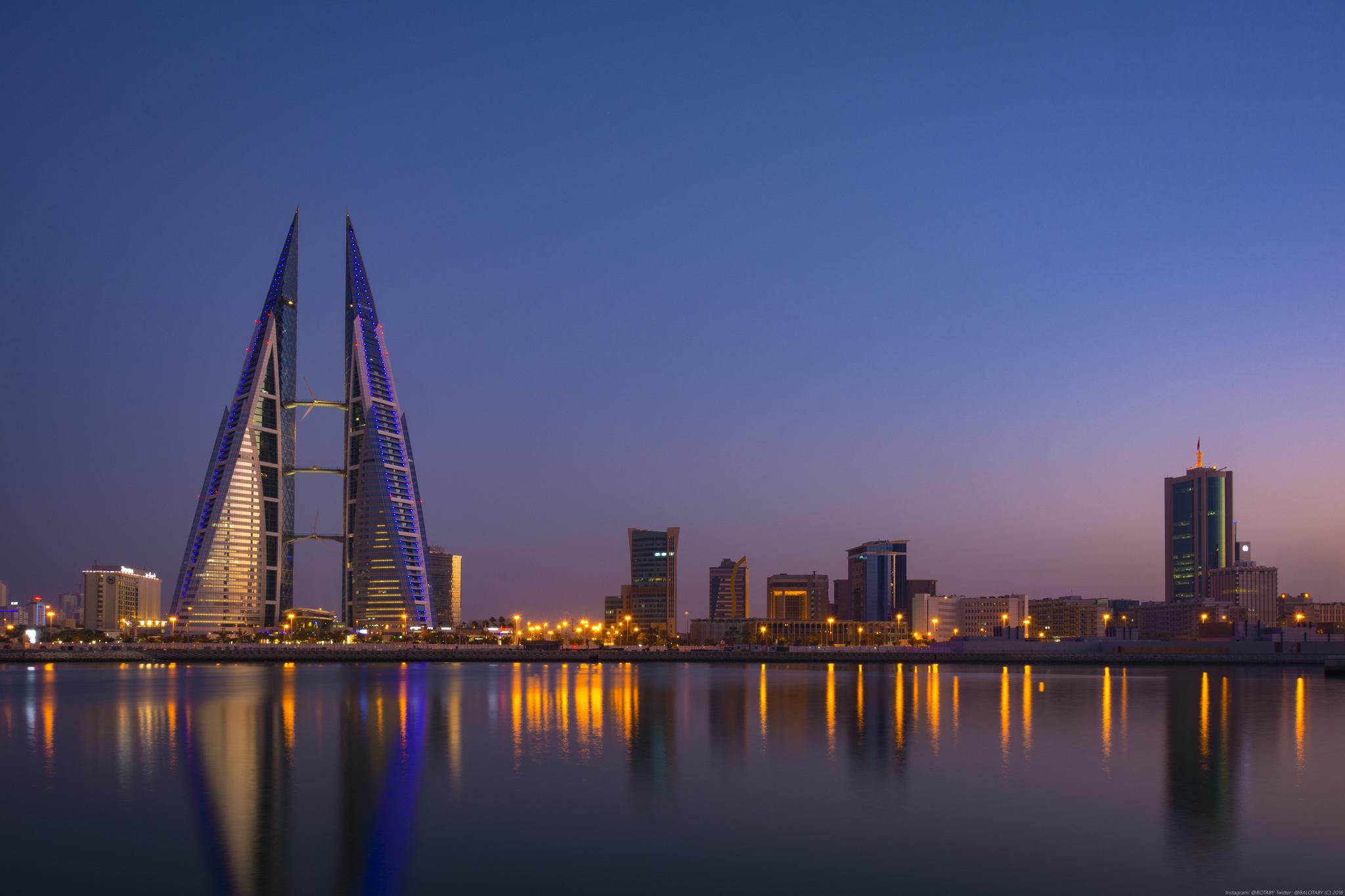 File:Bahrain World trade Center .jpg - Wikimedia Commons