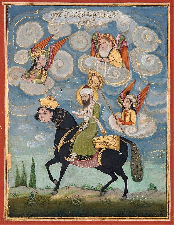 Ficheiro:Portrait of the Prophet Muhammad riding the buraq ...