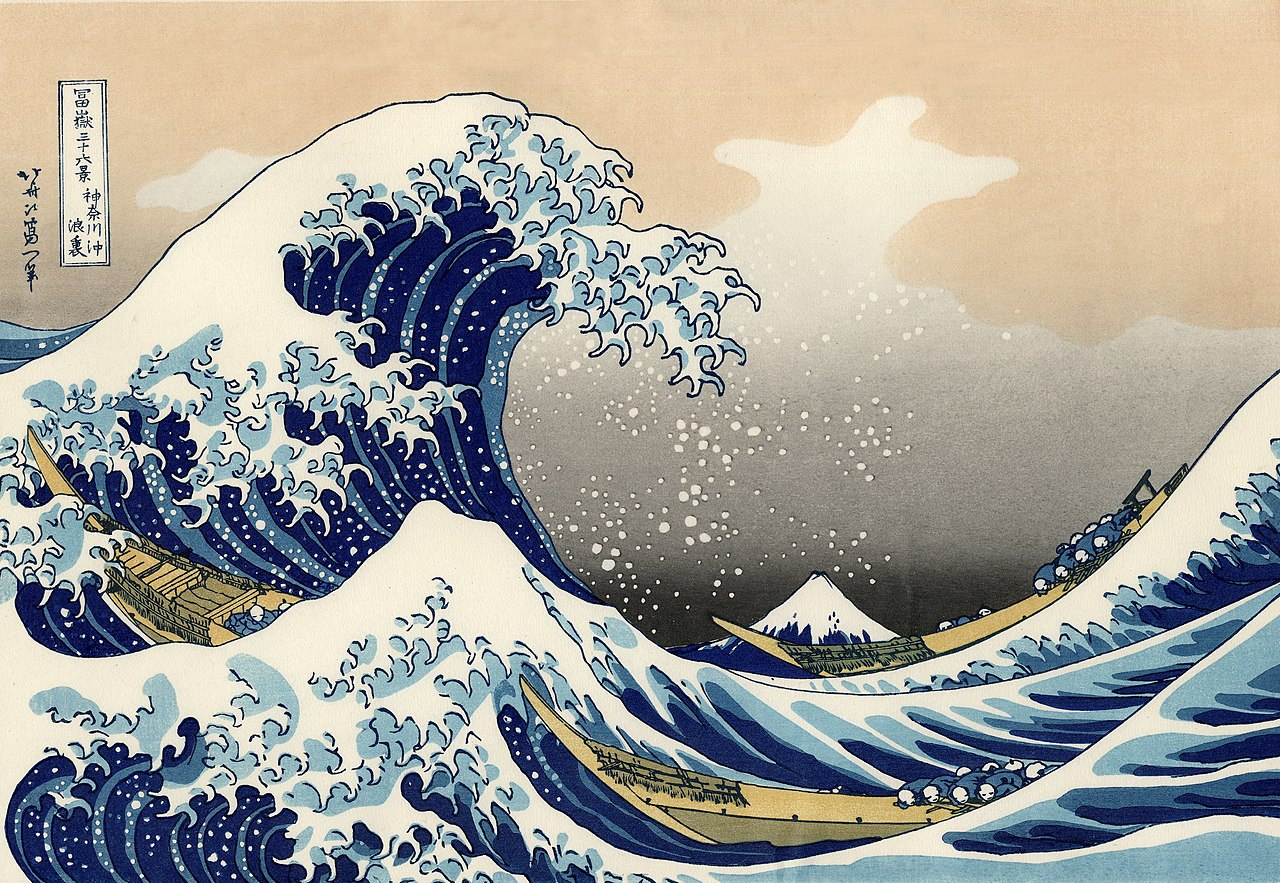 File:The Great Wave off Kanagawa.jpg - Wikipedia