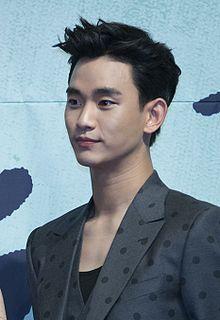 Kim Soo-hyun - Wikipedia