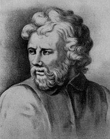 Epictetus - Wikiquote