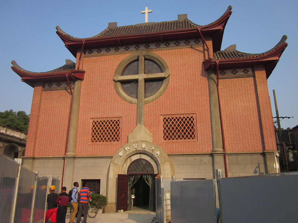 China Arrests Citizens for Attending Christian Conference