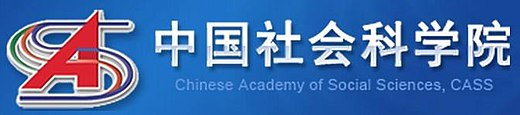 Chinese Academy of Social Sciences - Wikipedia