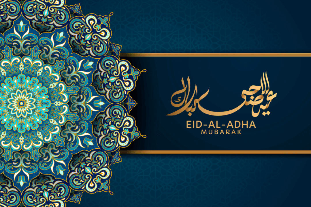 Eid al Adha Images: Premium Eid Images for Sharing on ...