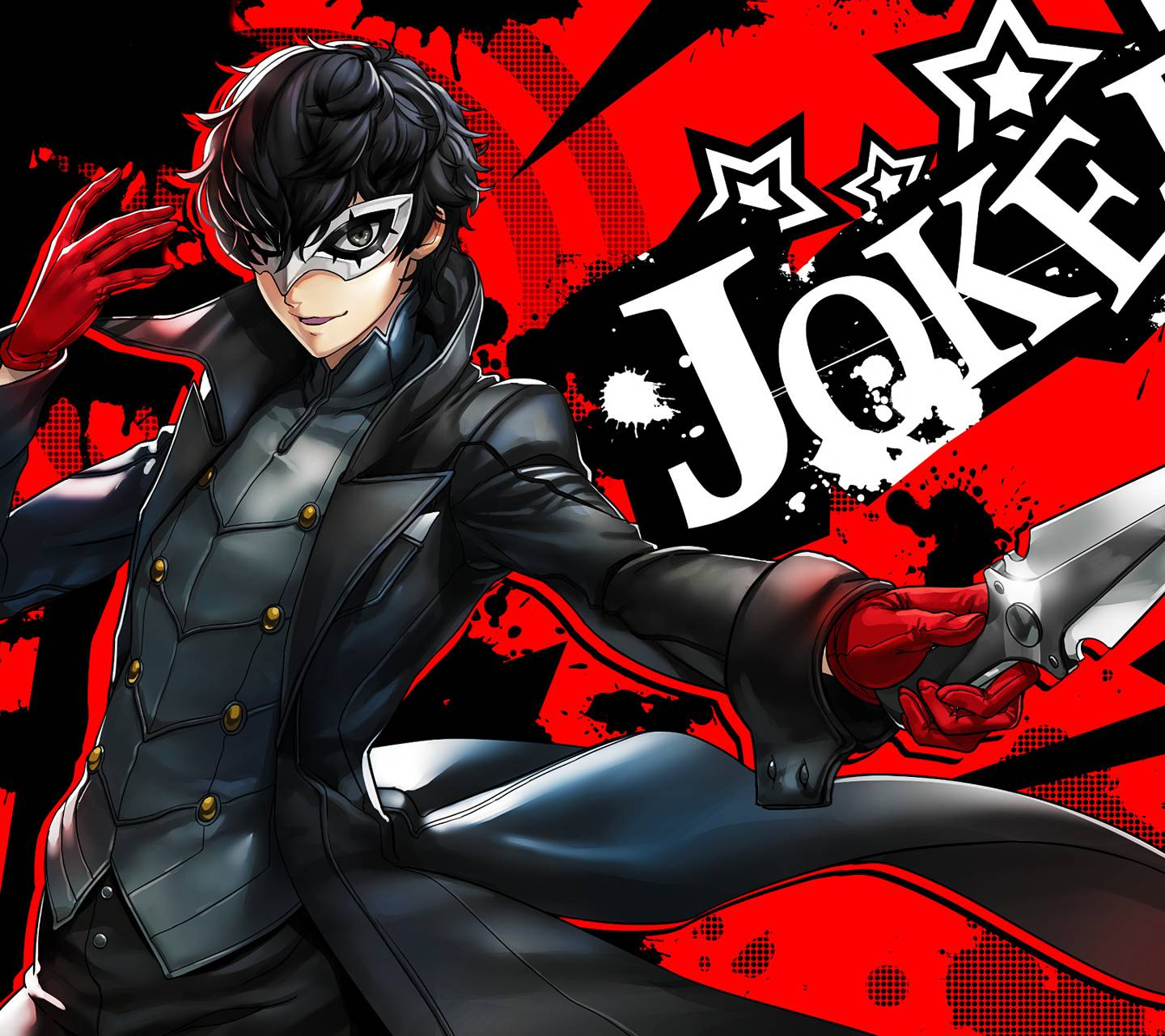 Persona Joker Wallpapers - Wallpaper Cave