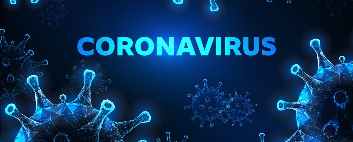 Coronavirus Disease 2019 (COVID-19) | Children's Aid