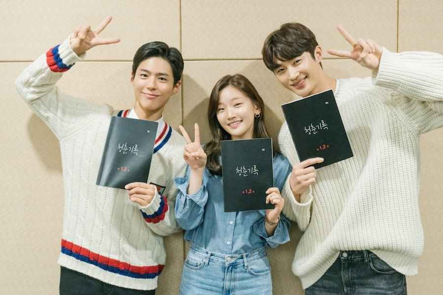 Record of Youth (2020) Plot, Cast, and Episode Guide