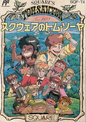 Squares Tom Sawyer from Square - Famicom