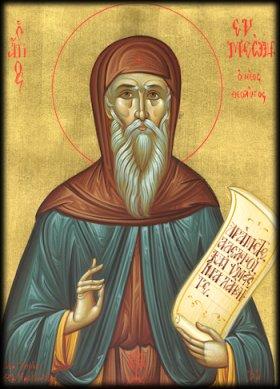 Ομιλία του Αγίου Συμεών του Νέου Θεολόγου, περί μετανοίας ...