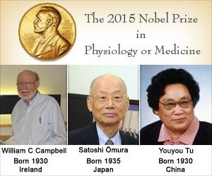Nobel Prize 2015 in Medicine Awarded for Novel Therapies ...