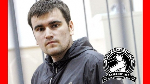Free Alexei Gaskarov and Political Prisoners in Russia!