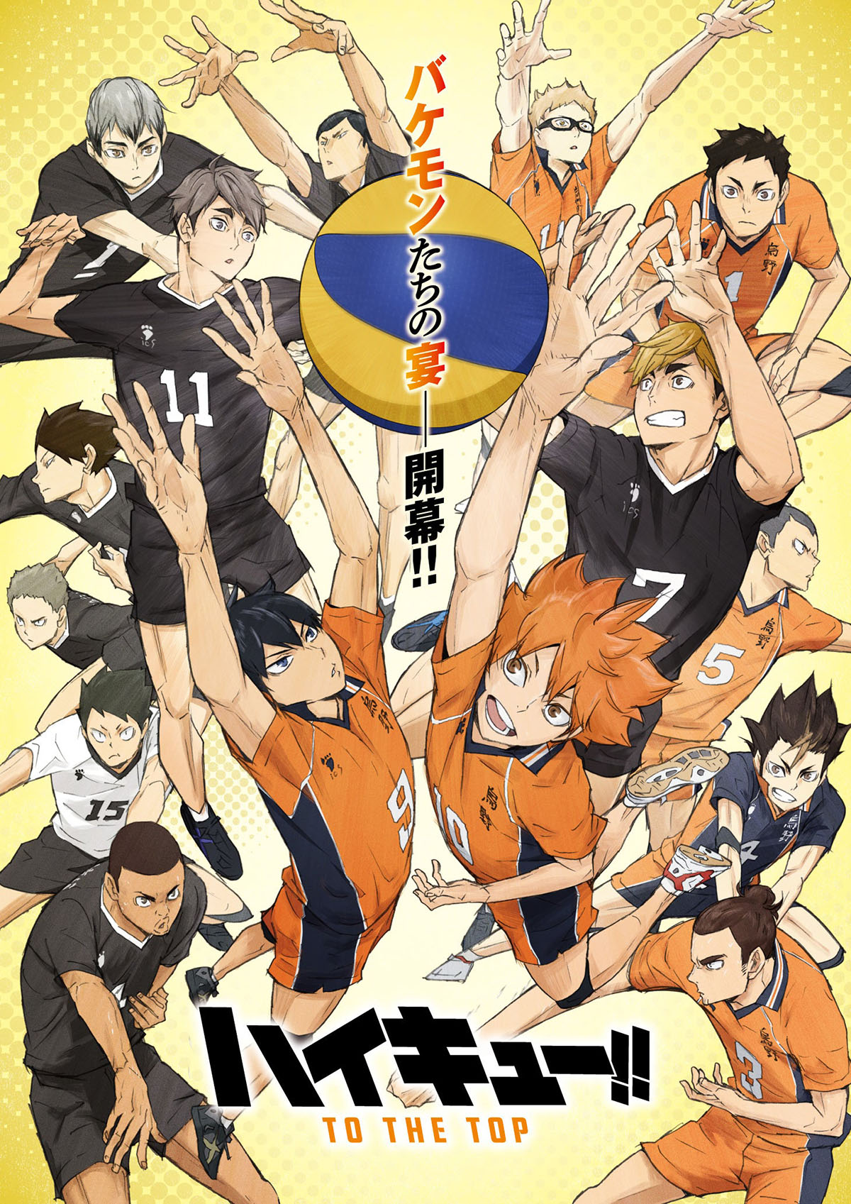 Haikyuu!! Anime 'To The Top' Second Cour to Debut in October, Haikyuu Stage Play confirmed!