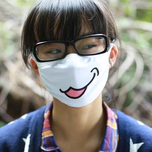 Funny Surgical Mouth Masks - Best Air Filter Pollution Face Mask for Wildfire Smoke, Smog, Dust ...