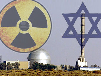 JFK told Israel: 'If you want U.S. aid, shut down your nuclear bomb factory' -- Secret History ...