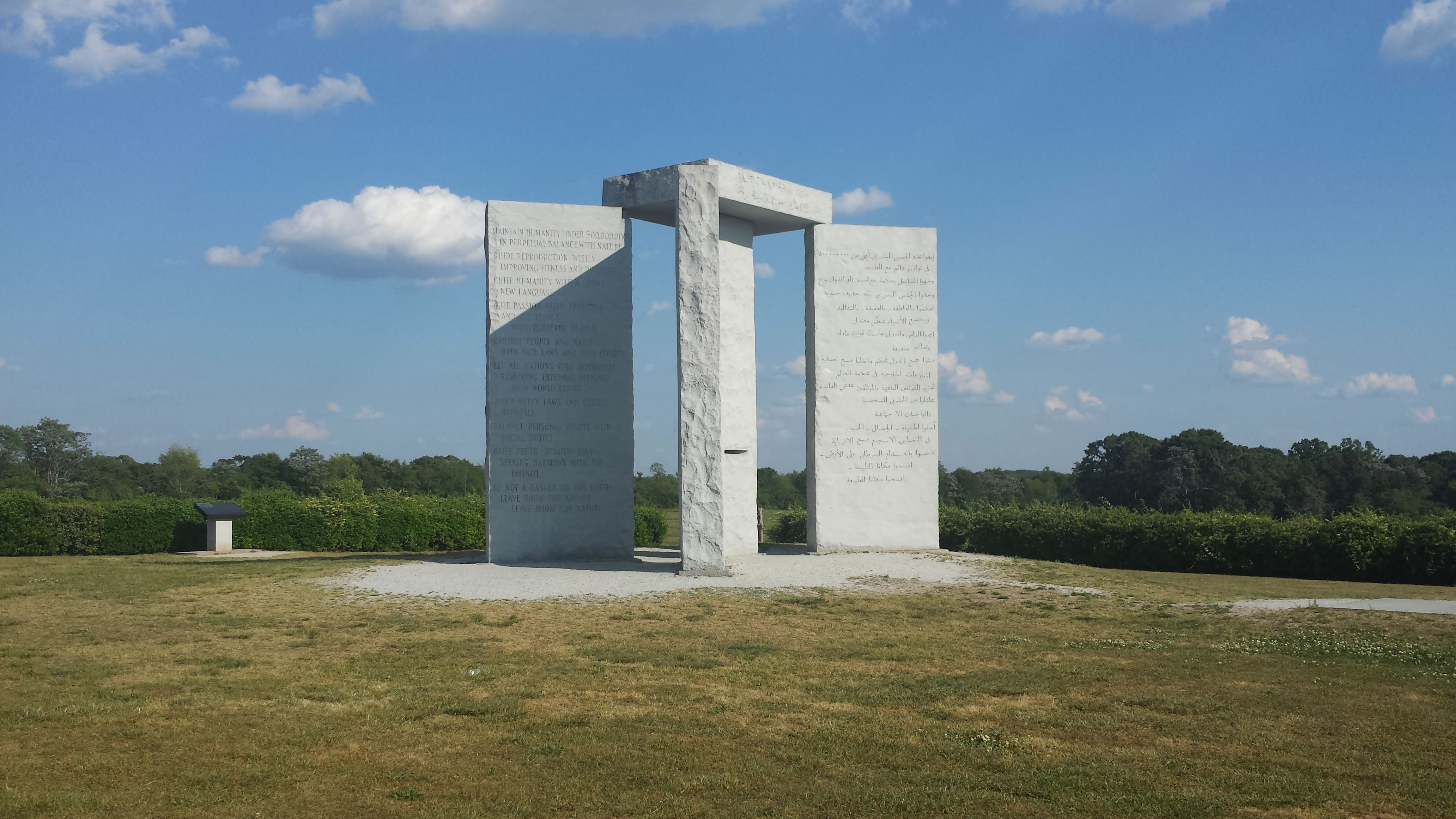 What are the Georgia Guidestones? Pictures and Facts | Student Handouts