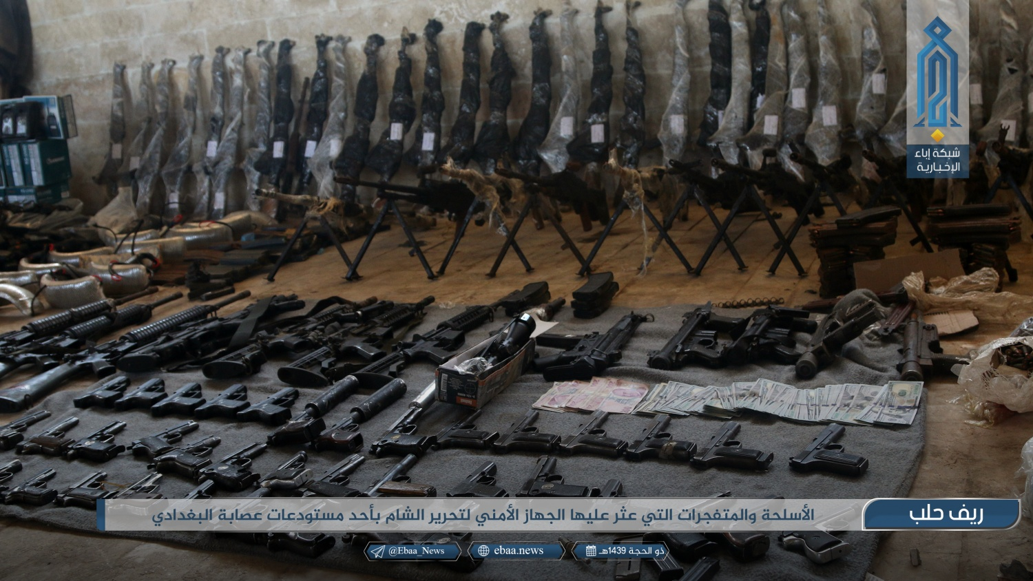 Impressive ISIS Weapons Cache Captured -The Firearm Blog