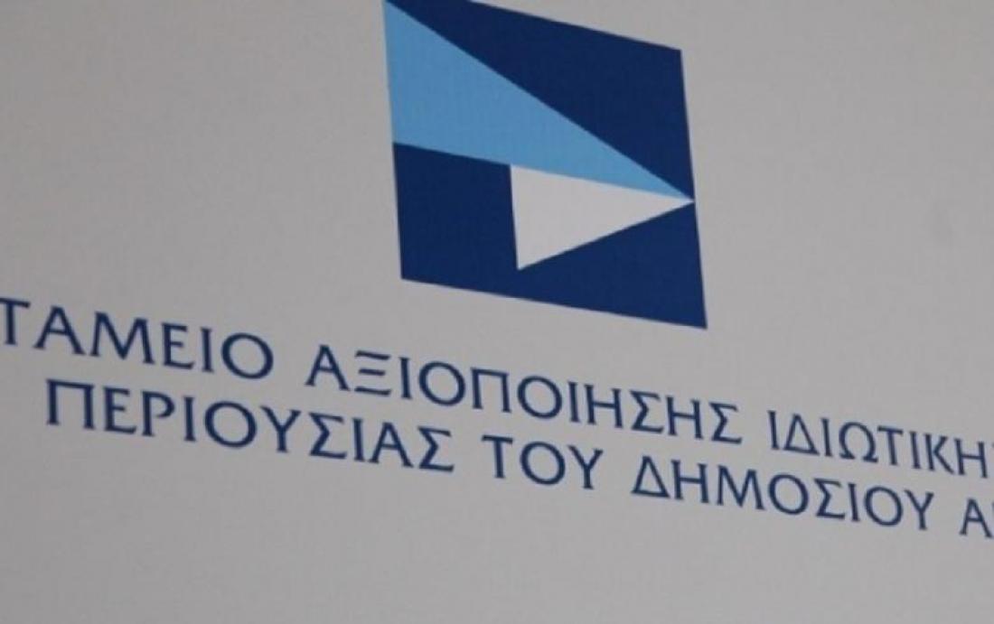 ΤΑΙΠΕΔ: Νέος διευθύνων σύμβουλος ο Ριχάρδος Λαμπίρης ...