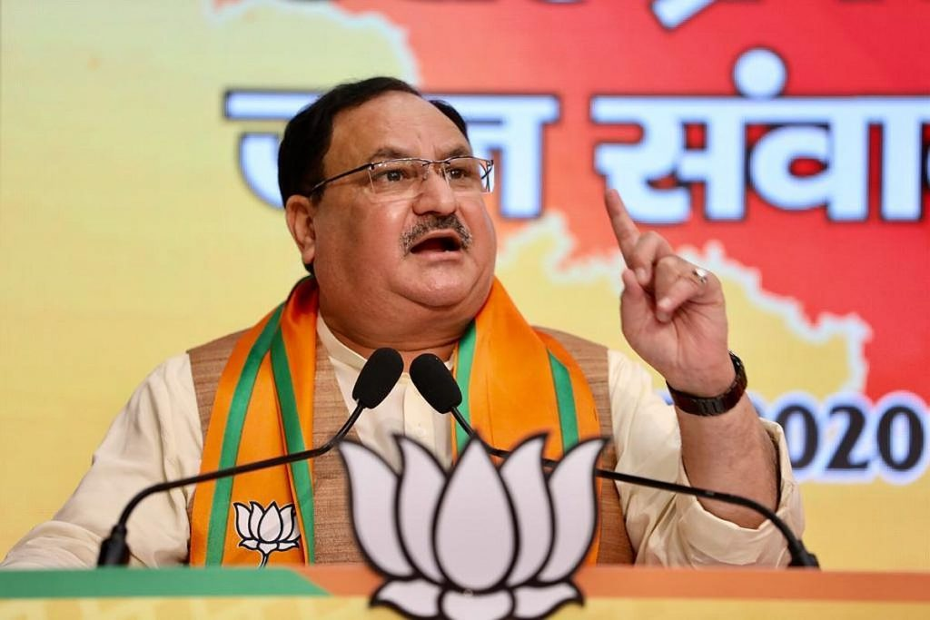 Dynasty's shenanigans: JP Nadda's swipe at 'Project RG Relaunch' - The ...