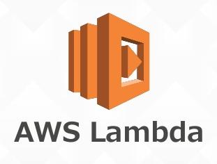 Serverless - AWS Lambda vs. Microsoft Azure Functions vs ...