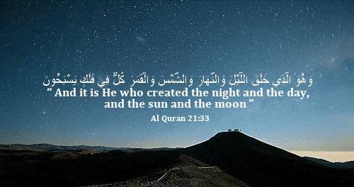 85+ Beautiful & Inspirational Islamic Quran Quotes ...