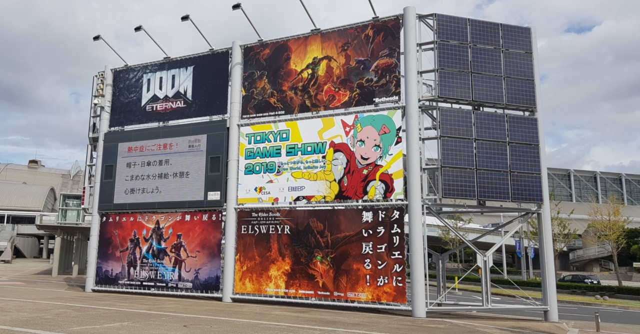 Tokyo Game Show 2020 is cancelled, online event planned ...
