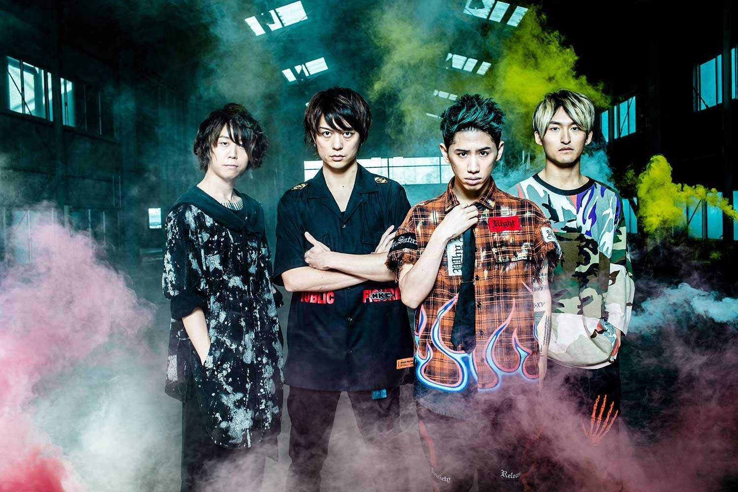 'ONE OK ROCK' Announces Field of Wonder Livestream Stadium Concert on October 11