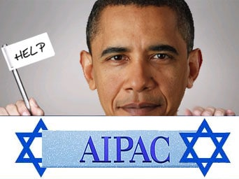 Obama Unconditional Surrender at AIPAC - Archives | Veterans Today