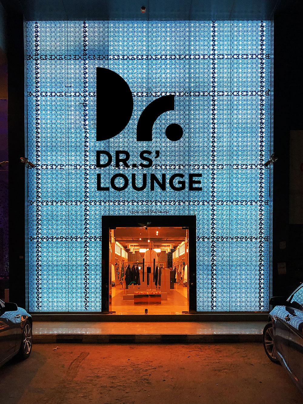 Dr.s' Lounge دكتورز لونج - Identity Design by YaStudio
