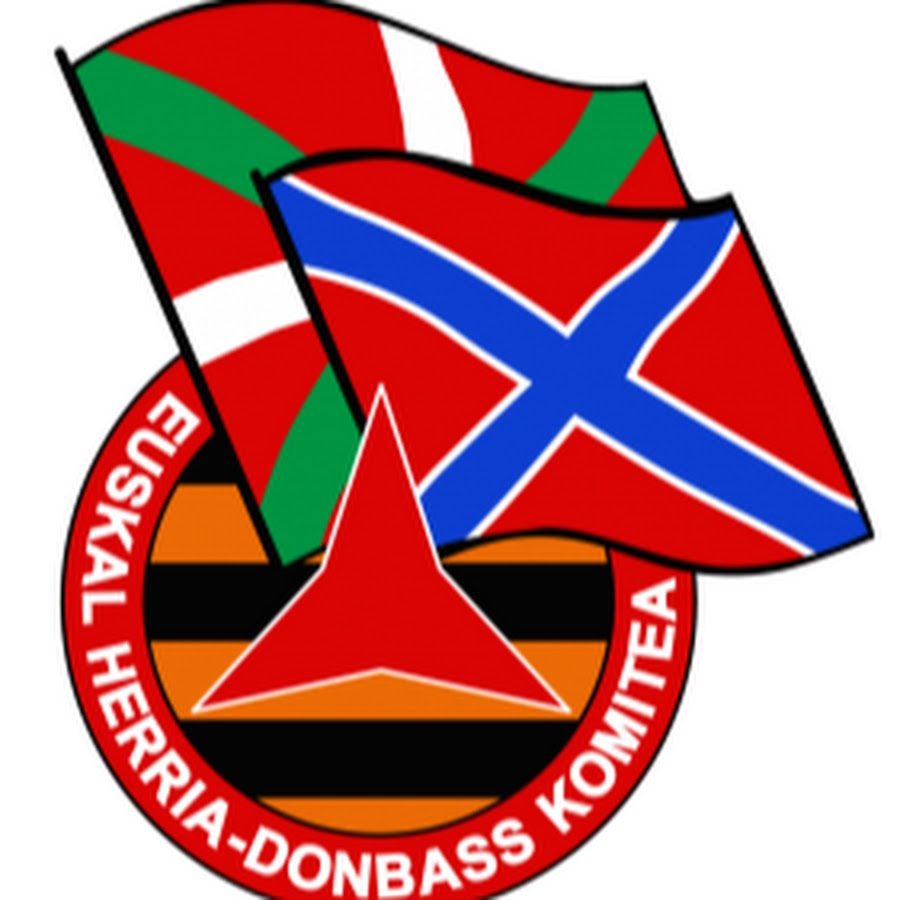 EH-Donbass Elkartasun Komitea
