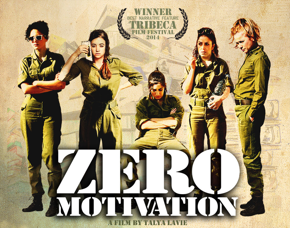 Zero Motivation :: a Zeitgeist Films release