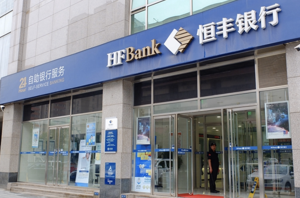 CEO Of Chinese Bank Sentenced To Death For Stealing $100 Million…